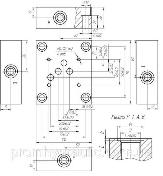 BMA10P3L4X-20  Плита переходная монтажная с клапаном для распределителя Ду10 (ВЕ10, РХ10, 4WE10) на 4шт