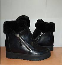 Снікерси зимові жіночі чорні 36,41 р арт 6171-1 Purlina.