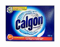 Порошок от накипи в стиралных машинах Calgon - 550 г.