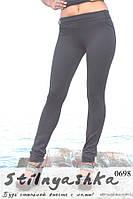 Лосины женские с карманами, фото 1