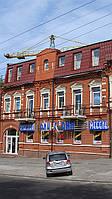 Рестоврация фасадов
