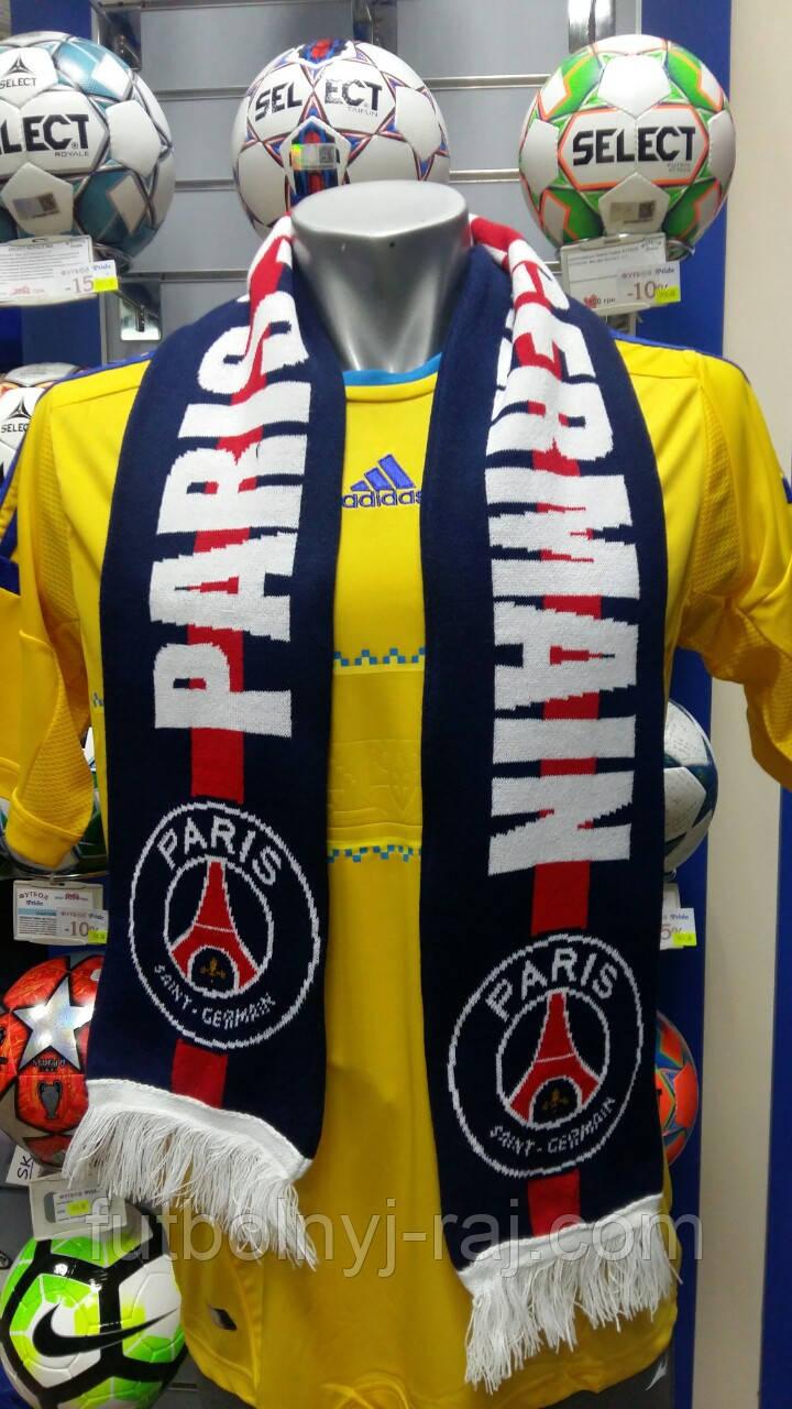 Шарф уболівальника футбольного клубу Парі Сен-Жермен (Paris Saint-Germain)