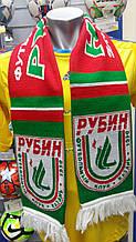 Шарф Рубин ФК (г. Казань)