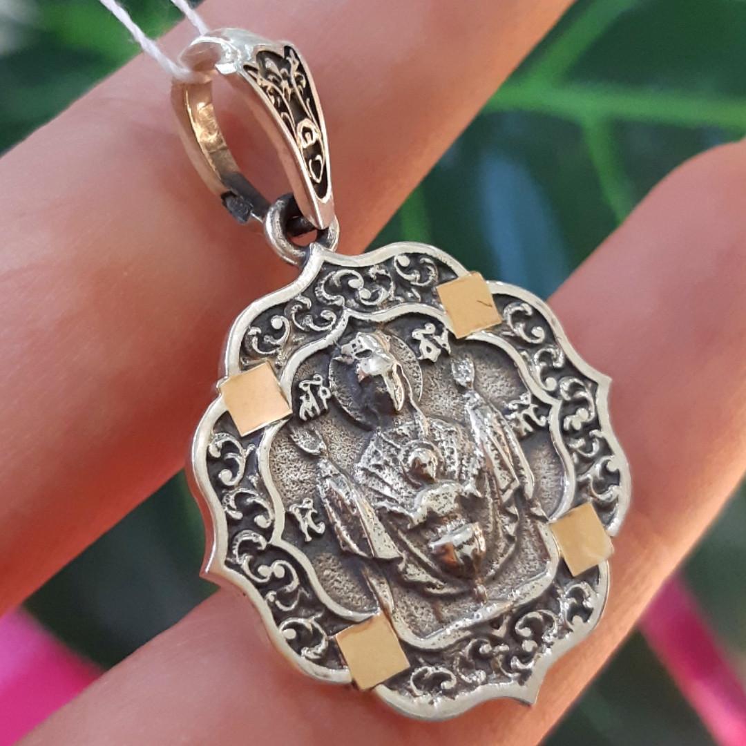 Серебряный кулон-иконка Богородица Неупиваемая Чаша - Нательная серебряная ладанка Божия Матерь