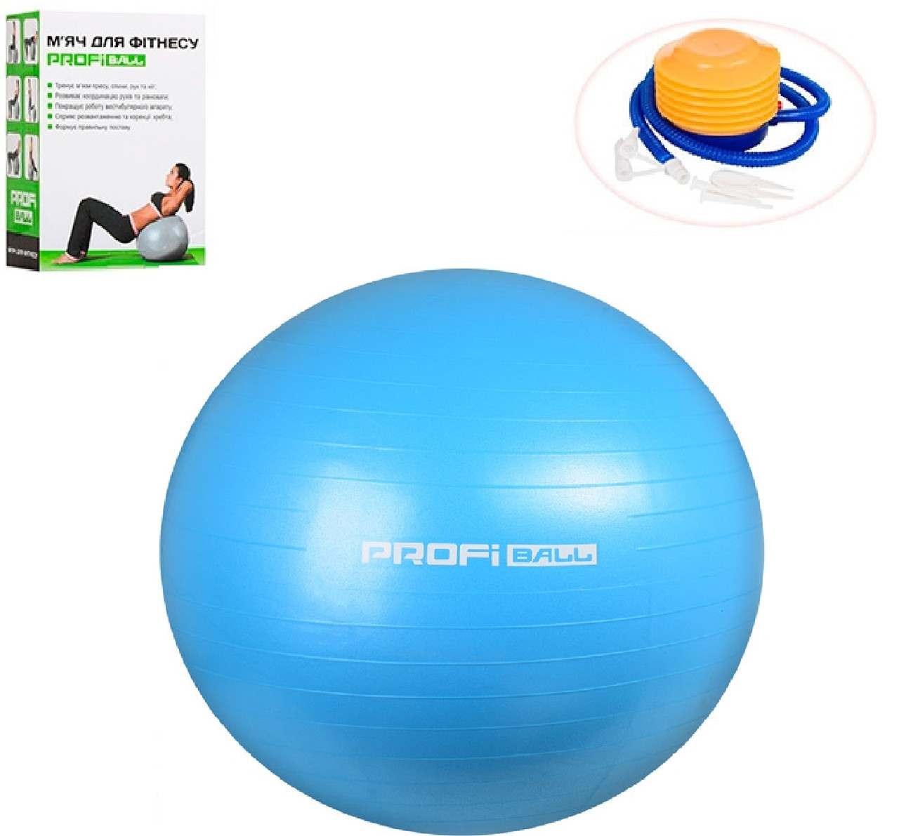 Фитбол 85 см + насос (Синий)