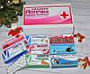 Сладкая юморная аптечка. Поздравлять нужно с юмором))) 8 упаковок
