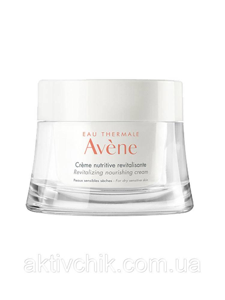 Живильний крем Avene Soins Essentiels Rich Compensating Cream