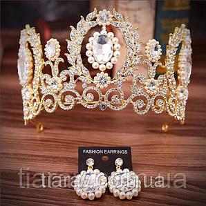 Діадема висока і сережки , набір біжутерії, ЛУЇС, корона тіара