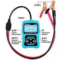 Диагностический тестер аккумуляторных батарей ALLOSUN  EM571 (русский язык)
