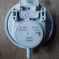 Датчик давления воздуха вентилятора  20/10 Pа 1(0,5)А/250V