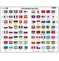 Пазл Larsen из серии Макси Флаги стран мира (на украинском языке) 80 деталей