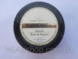 Скраб Кхади с розой и папайя, Face scrub Rose and Papaya Khadi, 50г