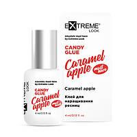 """Клей для наращивания ресниц """"Candy Glue CARAMEL APPLE"""""""