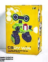 Робот CADY WIRI для мальчиков модель K13, цвет черный, в коробке