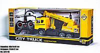 Машина КРАН, модель 328-45, игрушка для мальчиков, цвет жёлтый, в коробке