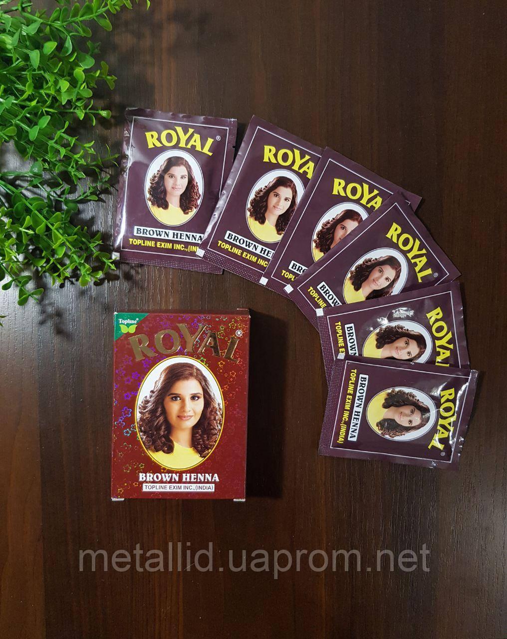 Хна индийская для волос Royal (тон коричневый)