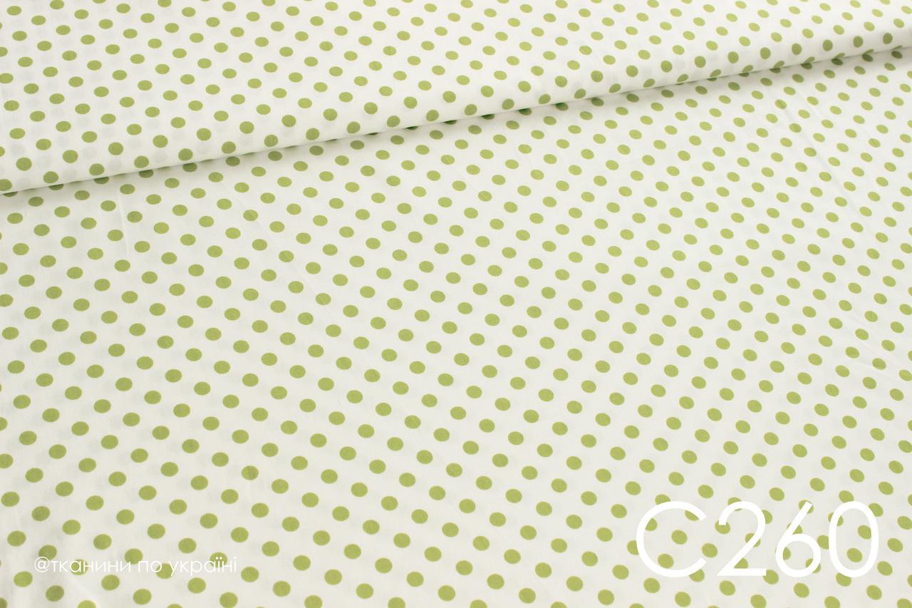 Ткань сатин Горох салатовый 8 мм