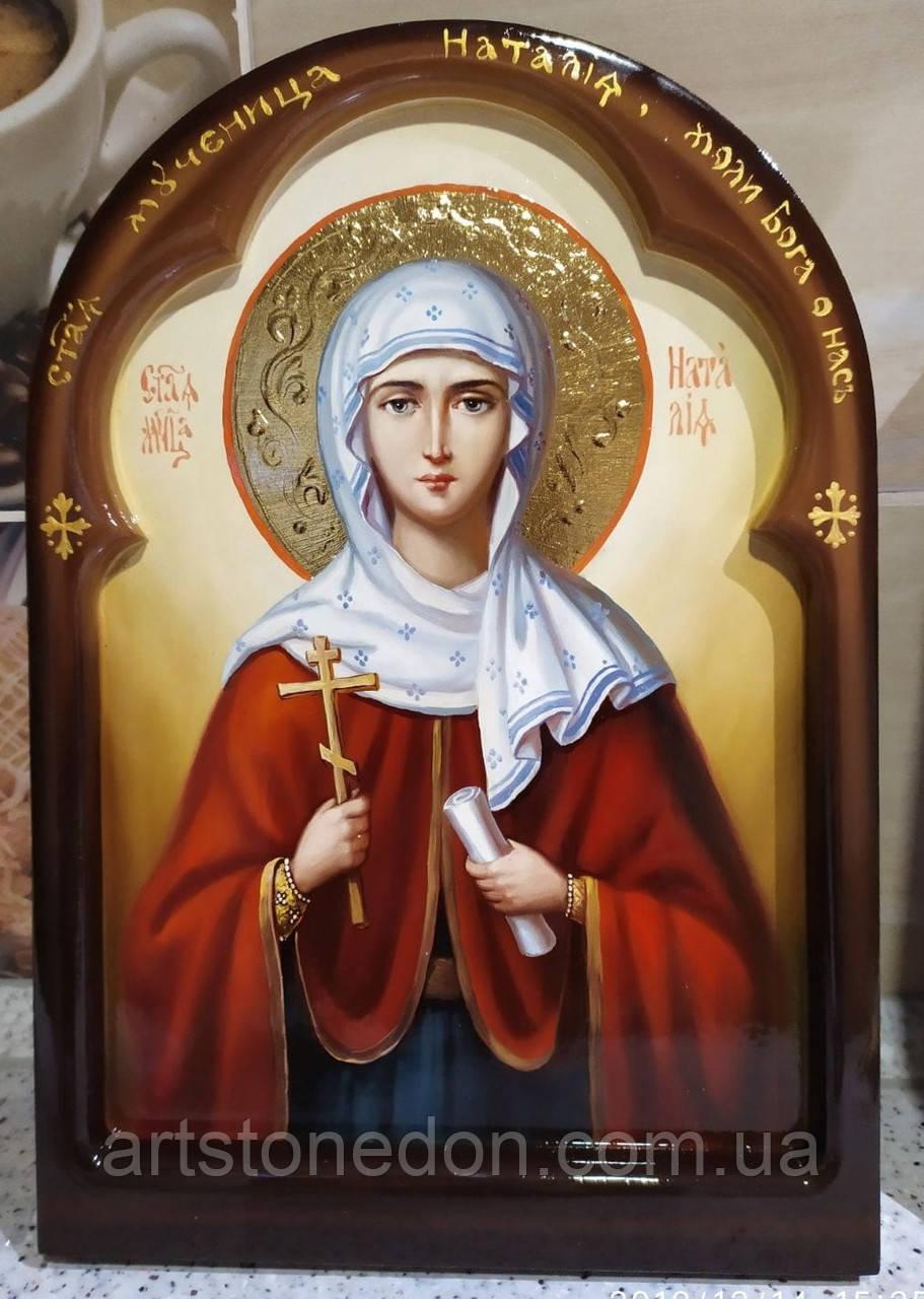 Икона Святой мученицы Натальи писаная