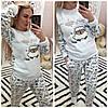 Теплая женская махровая пижама Турция LA-4325