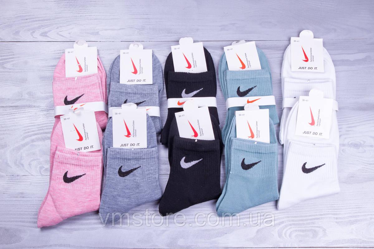 Носки женские хлопковые Nike 10 пар в упаковке, разные цвета