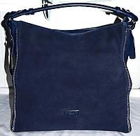 Женская синяя сумка из натуральной замши 35*35 см