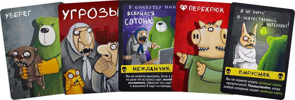 Настольная игра Свинтус. Злоключения (Свинтус Поневіряння), фото 2