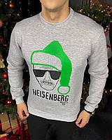 Мужской зимний свитшот Heisenberg Гейзенберг во все тяжки серый