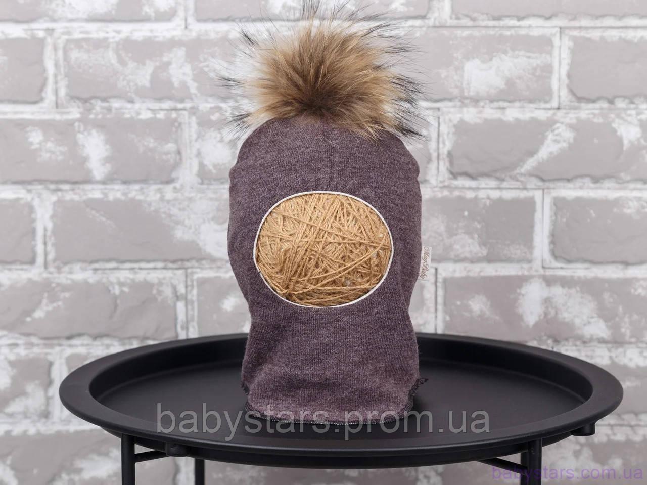 Шапка шлем детский с бубоном из чернобурки, коричневый меланж