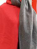 Шарф палантин однотонный двухсторонний, шерсть и кашемир, красного и серого цветов, фото 2