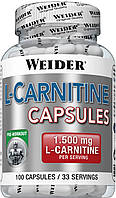 Weider L-Carnitine 1500mg 100 caps