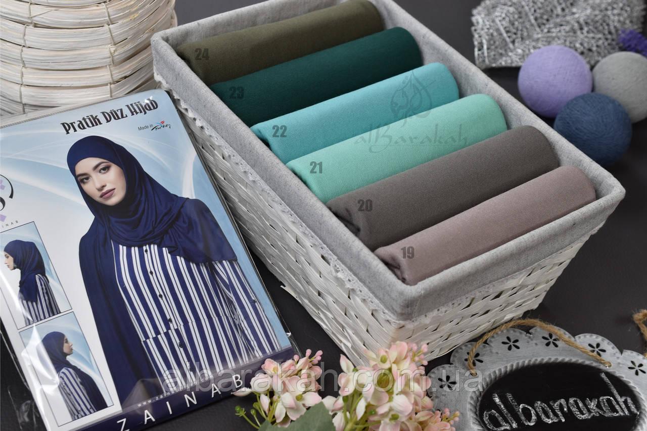 Готовый Хиджаб Zainab
