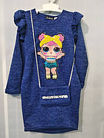 Детское платье LOL с сумочкой от производителя!