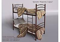 Кровать металлическая Маранта (2 яруса) Тенеро 800х1900(2000), фото 1