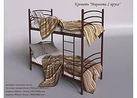 Кровать металлическая Маранта (2 яруса) Тенеро 800х1900(2000)
