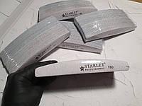 Сменные файлы для пилки Starlet 180 грит (50шт)