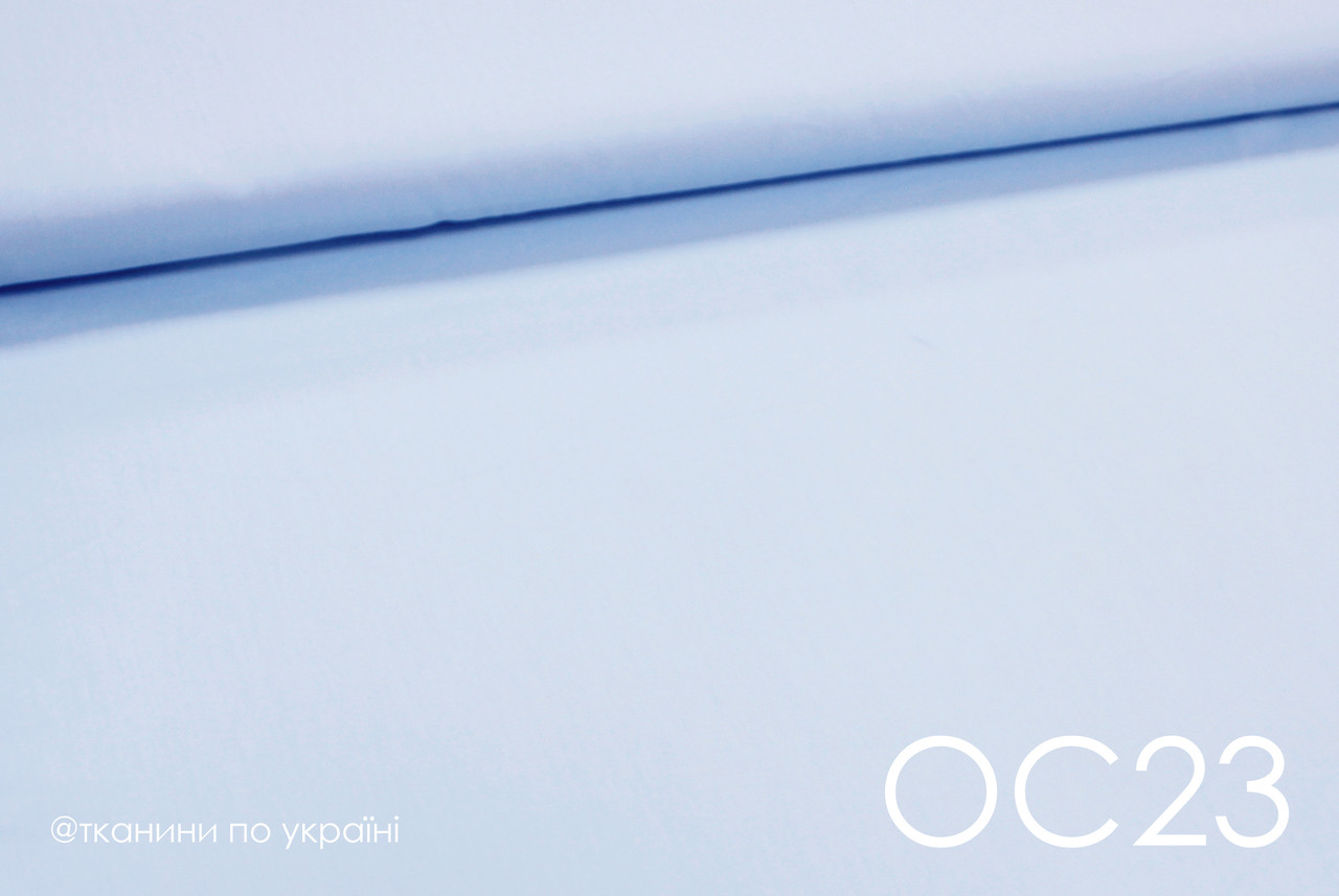 Ткань сатин однотонный светло-голубой