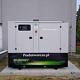 Дизельный генератор, Дизель-генератор DOOSAN, фото 2