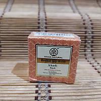 Бальзам для губ Кхади Персик с пчелиным воском и медом, Peach Herbal Lip Balm Khadi, 10г