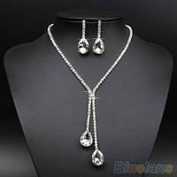 Свадебный набор ожерелье+серьги Хрустальные камни