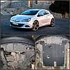 Захист двигуна OPEL ASTRA GTC 2011-  (двигун+КПП)
