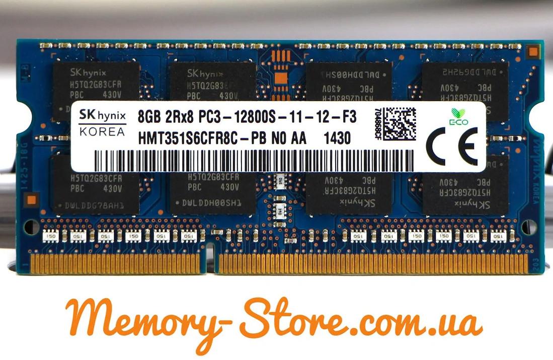 Оперативная память для ноутбука Hynix DDR3 8GB PC3-12800S 1600MHZ 1.5V sodimm (б/у)