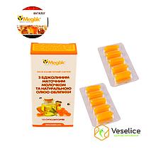 Фітосвічки з бджолиним маточним молочком та натуральною олією обліпихи [Для жіночого та чоловічого здоров'я]
