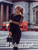 Женское платье дайвинг сетка пудра черный 42-44 44-46, фото 1