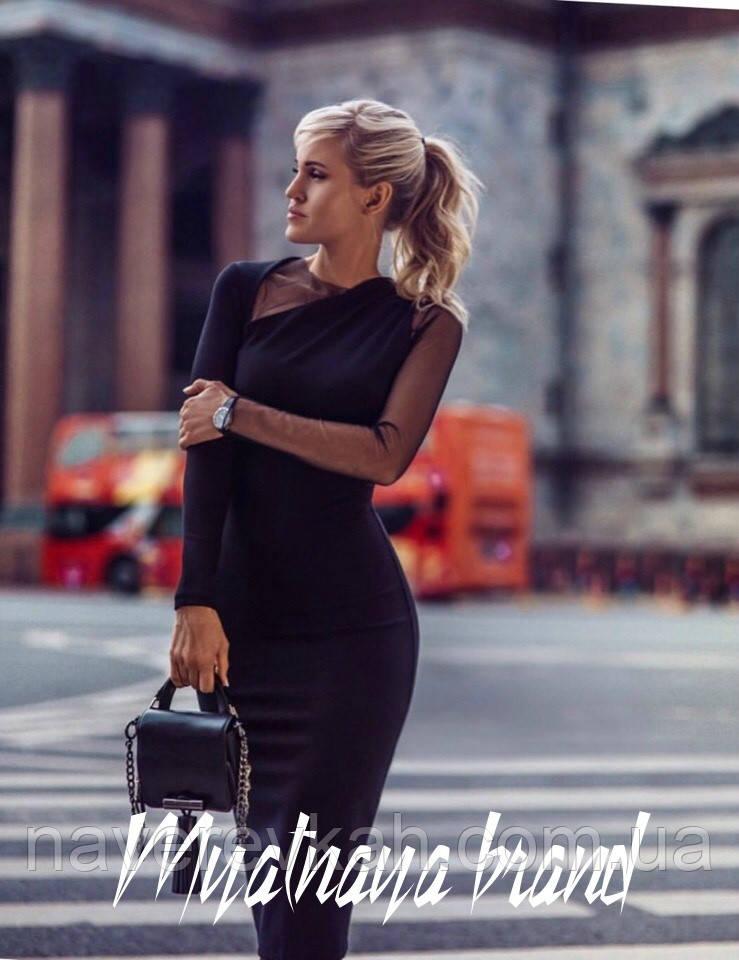 Женское платье дайвинг сетка пудра черный 42-44 44-46