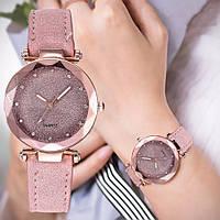 Розовые женские часы