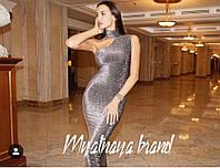 Женское платье люрекс графит 42-44 44-46, фото 1