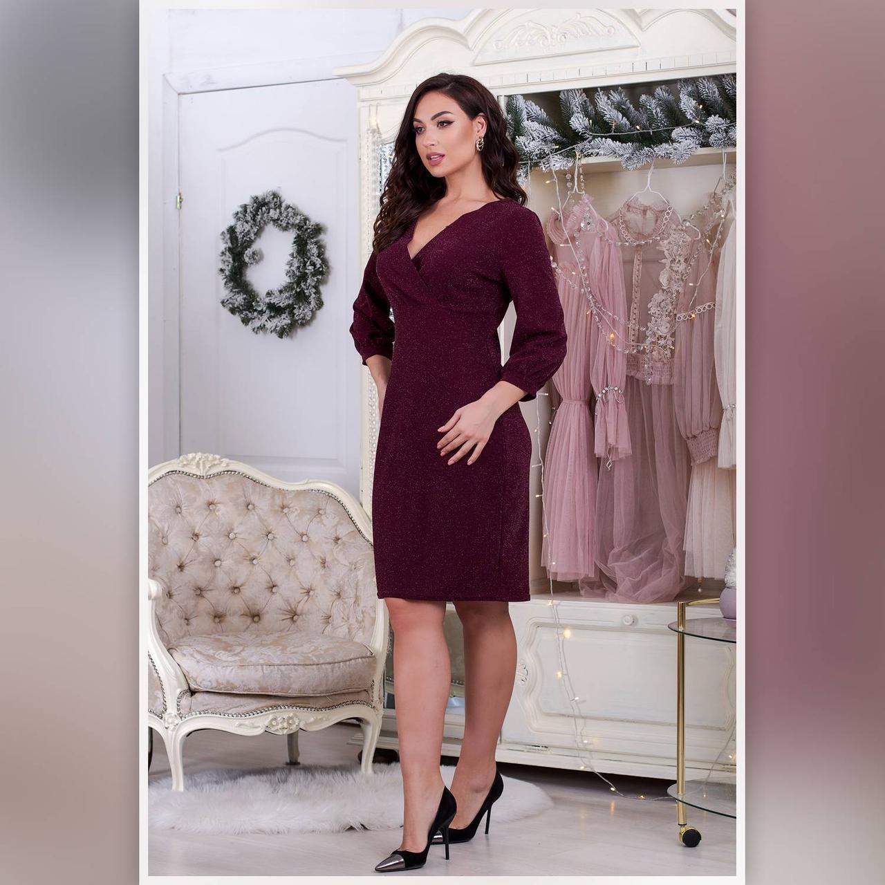 Платье нарядное больших размеров р.50,52,54,56