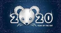 Сувениры и подарки новый год 2020