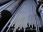 Круг техническая сталь 20Х13 12,0 мм, фото 3