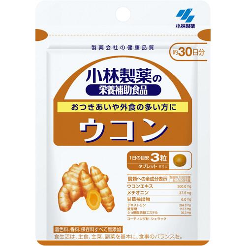 Kobayashi  Куркума (Укон) -экстракт 300 мг. 90 таблеток на 30 дней